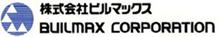 (株)ビルマックス