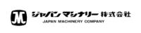ジャパンマシナリー(株)