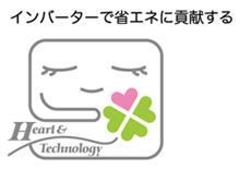 八紘テクノ(株)