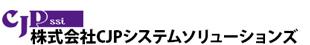 (株)CJPシステムソリューションズ