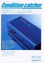USB付高速データロガー 「Condition catcher」 カタログ