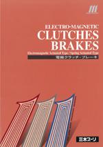 電磁クラッチ・ブレーキ製品総合カタログ