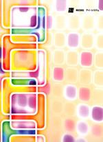 輝度・色ムラ解析装置 総合カタログ
