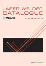 レーザ溶接装置総合カタログ