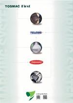 TOSMAC First マーキングシステム総合カタログ
