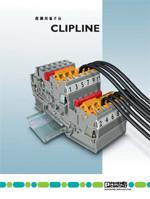 CLIPLINE 産業用端子台 総合カタログ