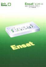 セルフ・タッピング・インサート 「Ensat エンザート」 カタログ