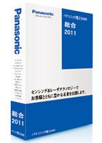 パナソニック電工SUNX総合カタログ2011