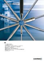 超小型近接・光電スイッチ カタログ