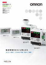 新世代環境センサ 形ZNシリーズ カタログ