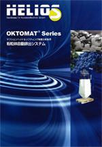 フレコン粉抜き取り装置 「オクトマット」 カタログ