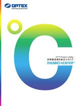 非接触温度計総合カタログ 2016