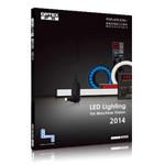 2014 画像処理用LED照明総合カタログ