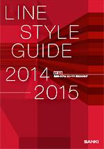 物流システム・コンベヤ 総合カタログ 2014-2015