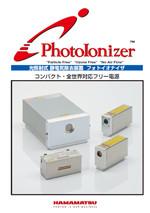 光照射式静電気除去装置 フォトイオナイザ カタログ