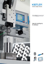 FA用製品カタログ −力センサ・トルクセンサ・サーボプレス−