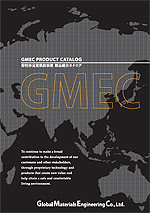 粉粒体定量供給装置 製品総合カタログ