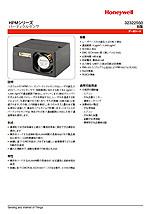 PM2.5センサ HPMシリーズ データシート