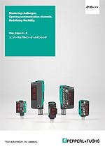 R10x、R20xシリーズ ユニバーサルデザイン−オールセンシング