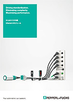 IO-Linkマスタ内蔵 Ethernet I/Oモジュール