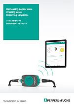 ワイヤレス通信アダプタ SmartBridgeインターフェース