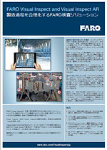 FARO Visual Inspect and Visual Inspect AR