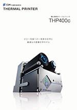 幅広連続式サーマルプリンタ 「THP400c」 カタログ
