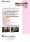 紙袋粉体吸引装置 「パウダーワープ」 カタログ
