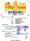 スパッター付着防止剤/ノロ付着防止剤 「ダブルスターシリーズ」 カタログ