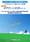 トリクロロエチレン・塩化メチレンの代替 フッ素系洗浄剤 「eクリーン21Fシリーズ」 カタログ
