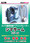 ベアリングヒーター(誘導電流式ベアリング加熱機) 「シマサーム」 カタログ
