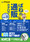 ばねの通販 STOCK SPRINGS 総合カタログ