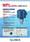 圧力式レベルメータ 「MPLシリーズ」 カタログ