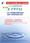 水系洗浄剤 「eアクア21」 カタログ
