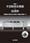 鉄鋼の半自動黒染機器と処理剤