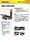 ViDi Suite アプリケーションノート 機械加工部品の検査