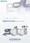産業用インクジェットプリンタ 「ドミノAxシリーズ Ax150i/Ax350i/Ax550i」 カタログ