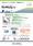 E-BRACEインバータ/電力量データ遠隔監視システム ReMoSy(リモシー) EB