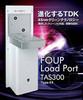 フープ ロード ポート  「TAS300 Type-E4」