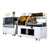 自動シュリンク包装機  「LSA504+DS400」