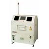 プリント基板用レーザーマーキングシステム  「LMS-S300eシリーズ」