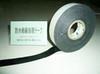 防水絶縁処理テープ  「FCテープ」