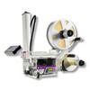 プリント・アンド・アプライシステム(ラベル自動貼付け機) 2200シリーズ
