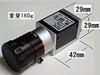 高輝度計測用色彩輝度計測装置