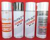 塩素フリーの耐熱離型・潤滑剤スプレー