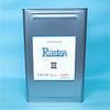 水置換性中期防錆剤  「ラストン�V」