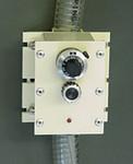 粉体通過検出センサー  「FSM-2100シリーズ」