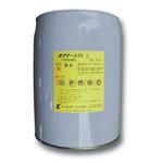 次世代フッ素系洗浄剤(HCFC-141b、HCFC225の代替品)  「eクリーン21Fシリーズ」