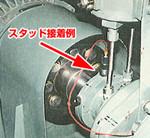 振動測定台座  「スタッド」