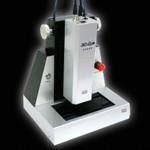 3D形状取込・計測装置  「3D-Eyeスキャナー」